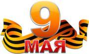 9_maya.jpg
