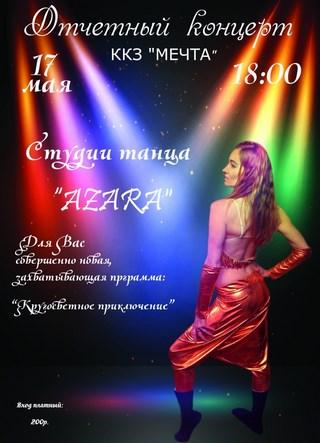 azara_kopirovat.jpg