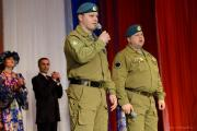 День защитника Отечества 2014 г.