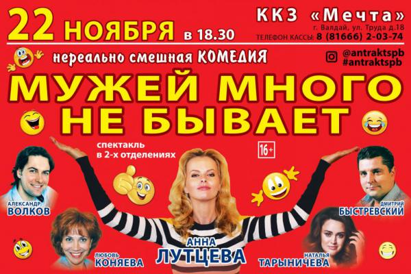 muzheymnogo_1500h1000_22noyavalday.jpg