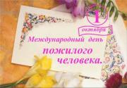 programma_prazdnichnogo_dnya.jpg