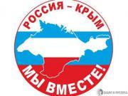 rossiya-krym.jpg
