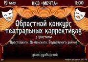 teatralnaya_osen_kopirovat.jpg